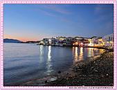 20-希臘Greece米克諾斯mykonos采風:希臘-米克諾斯Mykonos小威尼斯 IMG_1086S.jpg