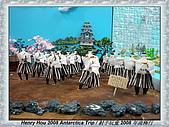 南極行_各地轉機出入境景緻:DSC02885日本轉機-日本折紙博物館.JPG