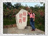 4.中國無錫_遊太湖三國城:DSC01891無錫_遊太湖三國城.jpg