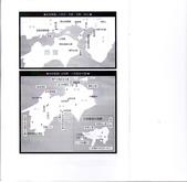 日本四國人文藝術+楓紅深度之旅-金刀比羅宮楓紅盛開秘境 53-33:※日本四國地圖.jpg