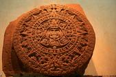 世界末日說??? 太陽石STONE OF THE SUN-曆法圖騰真品:IMG_2710.jpg