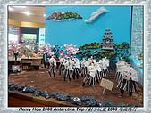 南極行_各地轉機出入境景緻:DSC02886日本轉機-日本折紙博物館.JPG