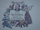 瑞典斯堪地戶外博物館-北歐風情初訪掠影Stockholm:DSC01411瑞典-斯德哥爾摩-斯堪地戶外博物館 .JPG