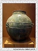 4.中國蘇州_蘇州博物館:DSC02005蘇州_蘇州博物館.jpg