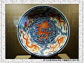 4.中國蘇州_蘇州博物館:DSC02082蘇州_蘇州博物館.jpg