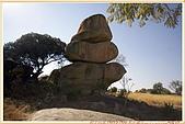 12.東非獵奇行-辛巴威_首都哈拉雷-平衡石公園:_MG_3308辛巴威_首都哈拉雷-平衡石公園.jpg