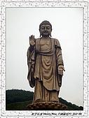 2.中國無錫_靈山大佛勝境:DSC01850無錫_靈山大佛勝境-靈山大佛.jpg