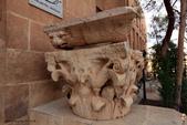 19-8敘利亞Syria-帕米拉PALMYRA_帕米拉博物館(PALMYRA MUSEUM):IMG_6229敘利亞Syria-帕米拉PALMYRA_帕米拉博物館(PALMYRA MUSEUM).jpg