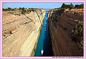 1-希臘-柯林斯運河Korinthos Canal:希臘-柯林斯運河Korinthos CanalIMG_3827.jpg