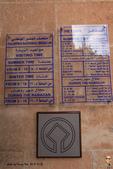 19-8敘利亞Syria-帕米拉PALMYRA_帕米拉博物館(PALMYRA MUSEUM):IMG_6230敘利亞Syria-帕米拉PALMYRA_帕米拉博物館(PALMYRA MUSEUM).jpg