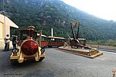 9-5黎巴嫩Lebanon-貝魯特BEIRUIT-鐘乳石洞:IMG_4777黎巴嫩Lebanon-貝魯特BEIRUIT-乘電車往鐘乳石洞.jpg
