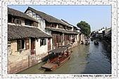 7.中國蘇州_烏鎮古運河遊船:IMG_1647蘇州_烏鎮古運河遊船.JPG