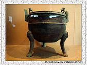 4.中國蘇州_蘇州博物館:DSC02006蘇州_蘇州博物館.jpg