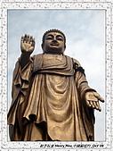 2.中國無錫_靈山大佛勝境:DSC01853無錫_靈山大佛勝境-靈山大佛.jpg