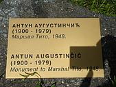 塞爾維亞SERBIA_貝爾格勒BELGRADE采風:DSC01374塞爾維亞_貝爾格勒BELGRADE_提托紀念碑公園.JPG