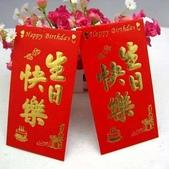 Happy Birthday!  祝您生日快樂!漂亮的蛋糕任你選用.:1461623_607053756088968_1134024673035806782_n.jpg