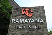 15-2-峇里島-Marayana Resort & Spa渡假村及周邊景緻:IMG_0893峇里島-Marayana Resort & Spa渡假村及周邊景緻.jpg