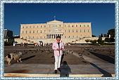 37.希臘Greece雅典Athens憲法廣場衛兵交接儀式:IMG_9426.jpg