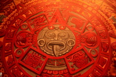 世界末日說??? 太陽石STONE OF THE SUN-曆法圖騰真品:IMG_2715.jpg