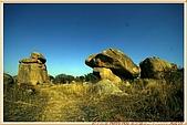 12.東非獵奇行-辛巴威_首都哈拉雷-平衡石公園:_MG_3325辛巴威_首都哈拉雷-平衡石公園.JPG