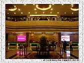 5.中國無錫_其他掠影:DSC01822無錫_華美達廣場酒店.jpg