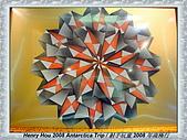 南極行_各地轉機出入境景緻:DSC02900日本轉機-日本折紙博物館.JPG