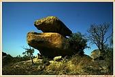 12.東非獵奇行-辛巴威_首都哈拉雷-平衡石公園:_MG_3326辛巴威_首都哈拉雷-平衡石公園.JPG