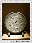 4.中國蘇州_蘇州博物館:DSC02055蘇州_蘇州博物館.jpg