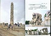 挪威-奧斯陸-維吉蘭人生雕刻公園-維京博物館景緻(19):A6維吉蘭人生雕刻公園文字介紹_6.jpg