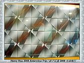 南極行_各地轉機出入境景緻:DSC02901日本轉機-日本折紙博物館.JPG