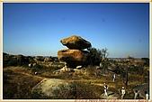 12.東非獵奇行-辛巴威_首都哈拉雷-平衡石公園:_MG_3329辛巴威_首都哈拉雷-平衡石公園.JPG