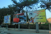 19-1敘利亞Syria-弘斯HOMS_清真寺及街景:IMG_5259敘利亞Syria-弘斯HOMS_街景.jpg