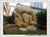 5.中國無錫_其他掠影:DSC01826無錫_華美達廣場酒店.jpg