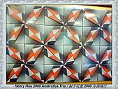 南極行_各地轉機出入境景緻:DSC02902日本轉機-日本折紙博物館.JPG