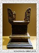4.中國蘇州_蘇州博物館:DSC02056蘇州_蘇州博物館.jpg