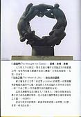 挪威-奧斯陸-維吉蘭人生雕刻公園-維京博物館景緻(19):A7維吉蘭人生雕刻公園文字介紹_7.jpg