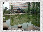 5.中國無錫_其他掠影:DSC01834無錫_華美達廣場酒店.jpg