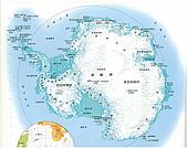 南極行_天堂港PARADISE HARBOR:_A2南極洲地圖_圖片1.jpg