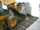 20080721_Concrete:DSCN7657.JPG