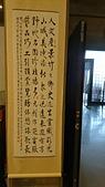 2018.5/5南投忘憂森林,竹山竹藝文化園區:DSC_1243.JPG