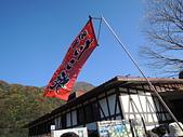 日本北陸立山黑部2013.11.02:DSCN6777.JPG