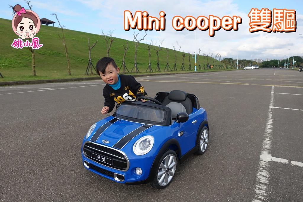 兒童電動車Mini cooper-姚小鳳平台(官方介紹):mini (2).JPG