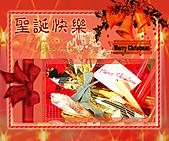 (耶誕)動畫大卡圖:7801445_4.jpg