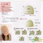 毛帽:20090811_66ce123f368bc7a49439b1c7fvaoazcj[1].jpg