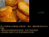 30種美味餅製作法:投影片5.J