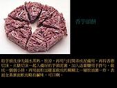30種美味餅製作法:投影片12.J