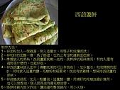30種美味餅製作法:投影片17.J