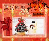 (耶誕)動畫大卡圖:7801445_1.jpg