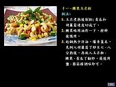 100道素菜:投影片11.J
