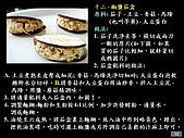 100道素菜:投影片12.J